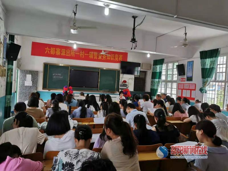 <b>隆回县六都寨镇中心小学召开全体教师会议</b>
