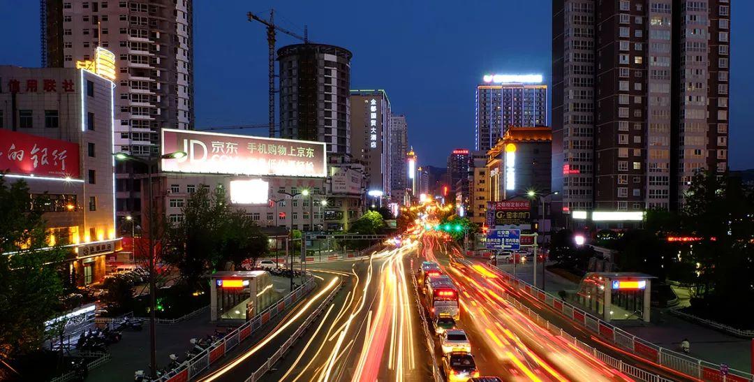陕西省各城市2020年GDP_陕西省城市经济学校