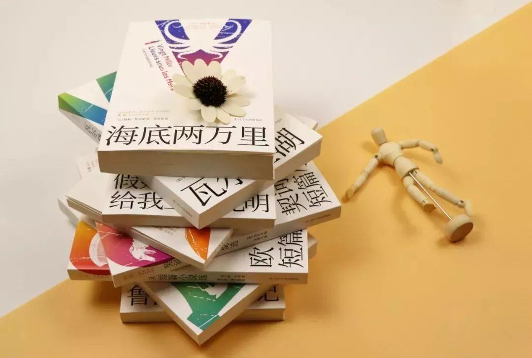 伊索寓言思维导图_这8部世界名著完整部编版,最适合开始读经典的孩子_深度