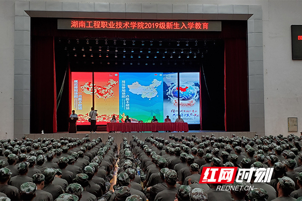 国家版图知识宣讲走进湖南工程职业技术学院