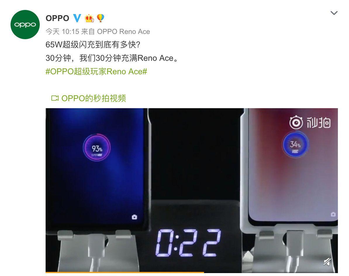 「科技V报」刘作虎预告一加7T全系标配90Hz;华为Mate 30 Pro真机配置全曝光-20190917-VDGER