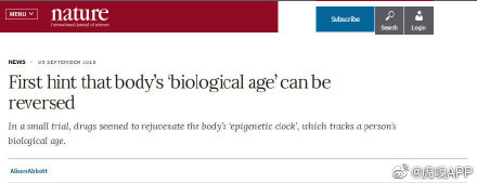 科学家首次发现人类衰老可逆转如何延缓衰老最可靠