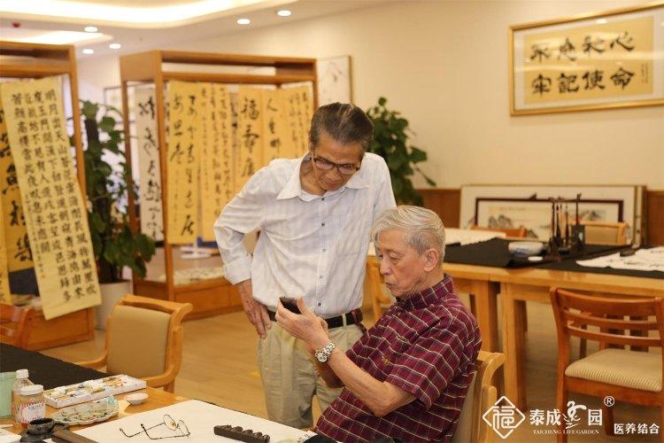 广州养老院哪家好?广州泰成逸园,现代化智能化养老