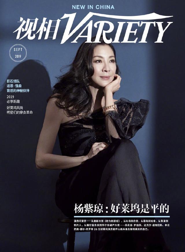 57岁杨紫琼穿复古小黑裙尽显东方美,嫁71岁法拉利总裁甜蜜超巩俐