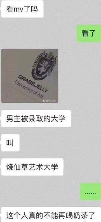 周杰伦新歌《说好不哭》无损+MV 百度云 [下载]