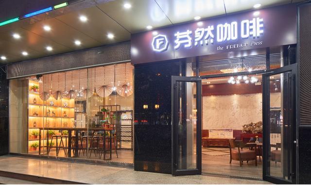 OYO酒店做咖啡生意 首家门店落户西安