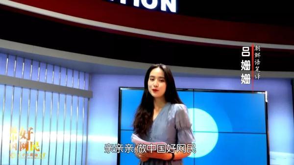 「国家网络安全宣传周」天津外国语大学学子演绎多语种版《中国好网民之歌》