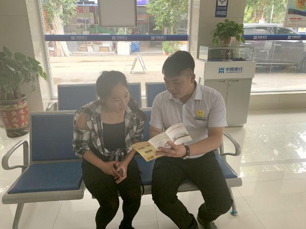 中原银行永城太丘支行开展新版人民币防伪宣传活动
