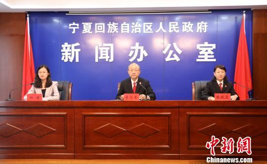 宁夏高院为推动高质量发展提供司法服务和保障