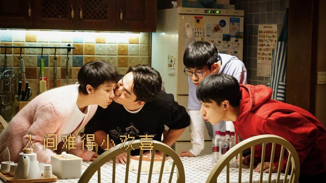 奇异果TV独播《我在未来等你》,李光洁费启鸣双视角探讨青春
