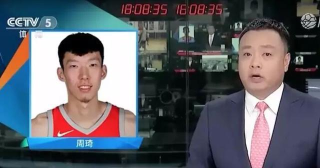 真敢讲!前女篮队长公开质疑李楠世界杯表现,这是央视不敢讲的话