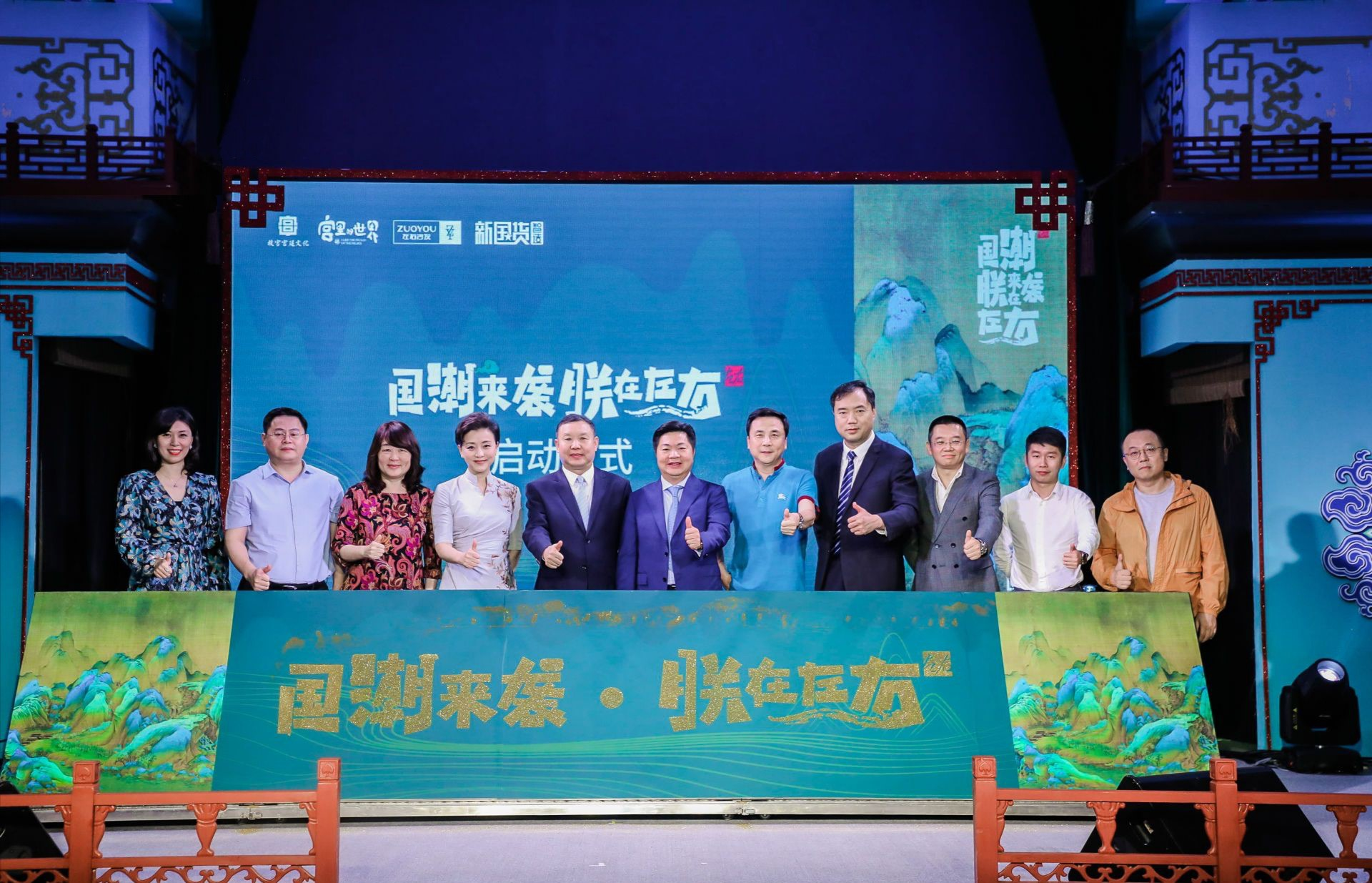 故宫宫廷文化×左右沙发发布联名系列产品 京东成全网首发平台