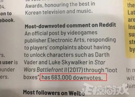 全美最差游戏公司?一个骚操作惹怒玩家,官方回复被踩成世界纪录!