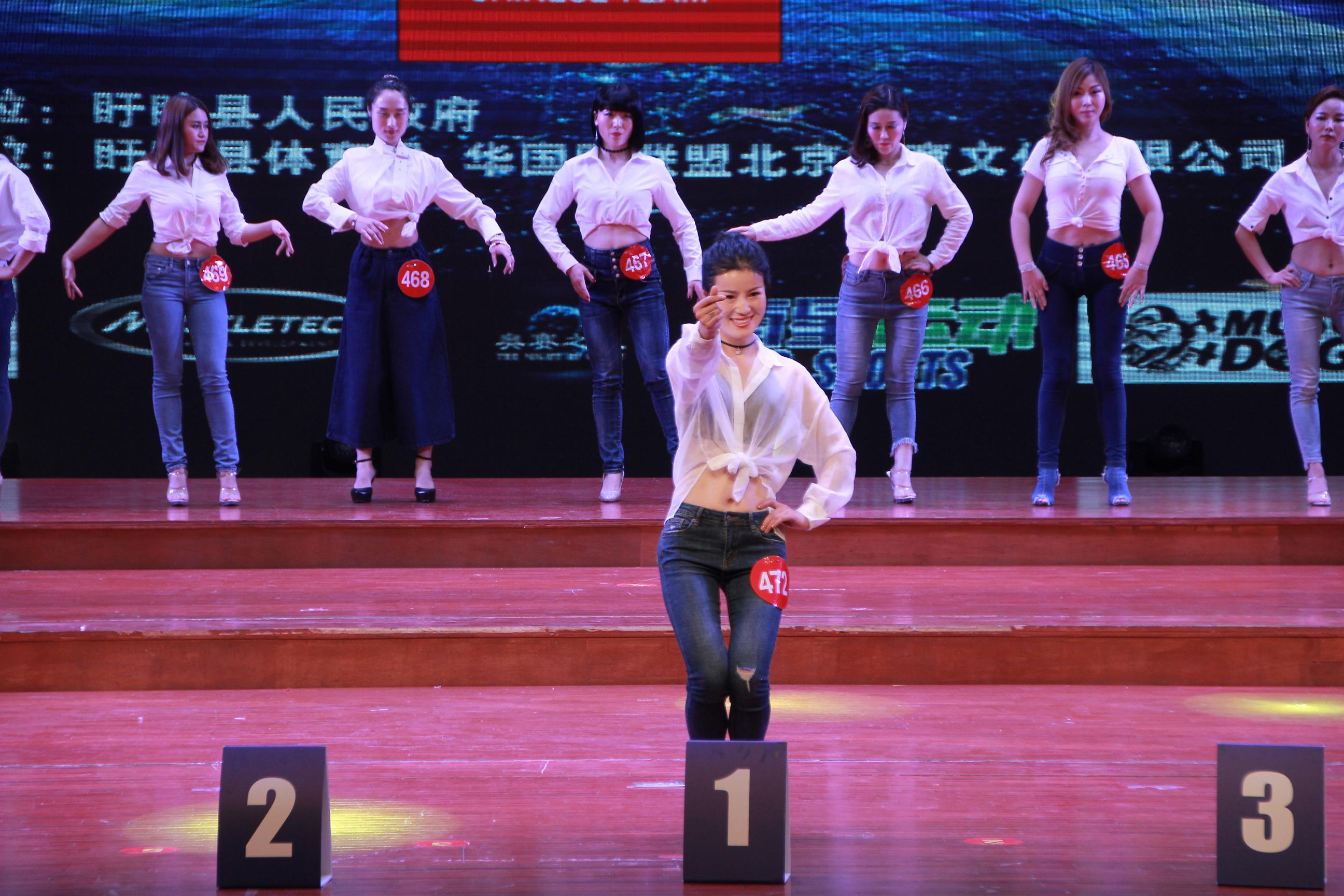 世界奥赛之夜(中国区)新增选美型项目