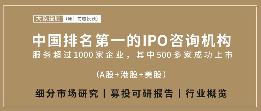 """百威亚太 [全球最大IPO卷土重来,百威亚太""""瘦身""""后重启港股IPO!]"""