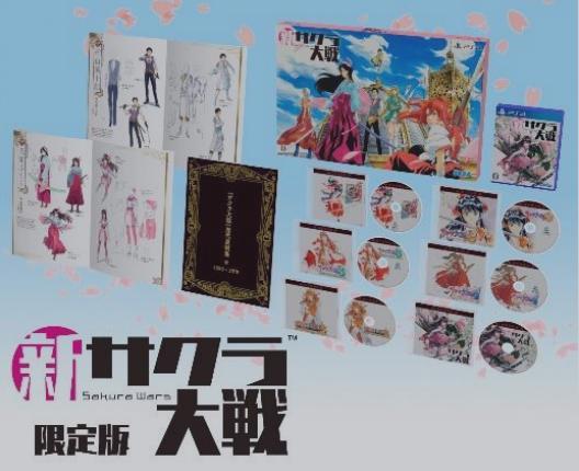 《新樱花大战》天宫樱主题曲公开限定版含6张原声CD