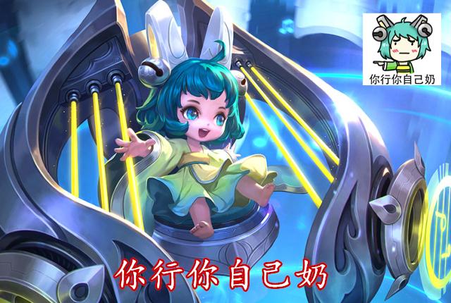 王者荣耀佛系少女蔡文姬,她的辅助能力褒贬不一,有人痛骂有人爱