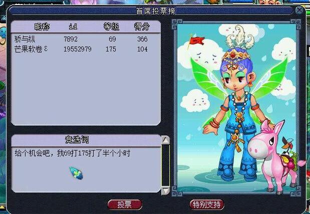 梦幻西游:玩家砸入32万R血本无归,这次没有逆袭,悲剧值得思考!