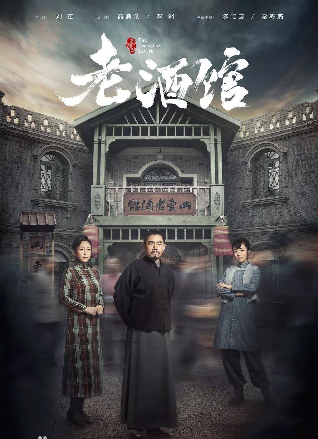 秦海璐新剧疑被恶意打低分,导演怒了:要报警打击网络暴力