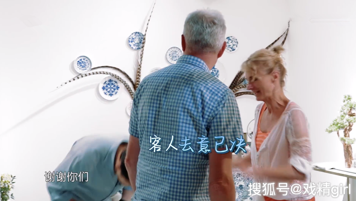 《中餐厅》节目组:对黄晓明奉上敬意!能完成业绩全都是他的功劳