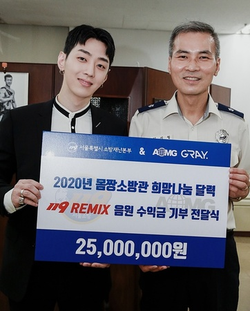 GRAY代表51名Rapper将2500万韩元音源收益捐赠予烧伤患者