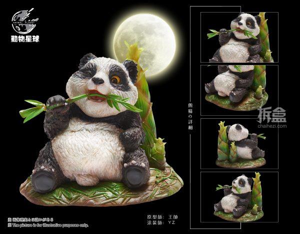 动物星球 丛林系列 熊猫 摆件