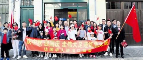 法国华人进出口商会到留法勤工俭学重镇参观学习