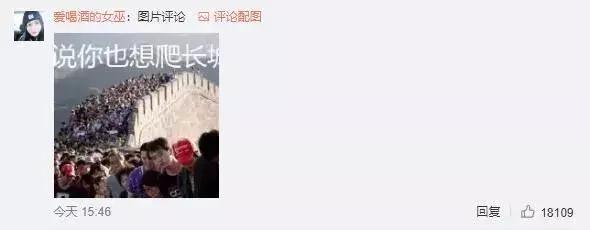 刘sir的微博太火������说要在内地买房网民爆发抢人大战!-奇享网