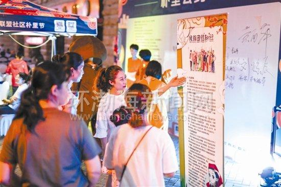 <b>尚安社区联合万科物业组织开展中秋文艺汇演</b>