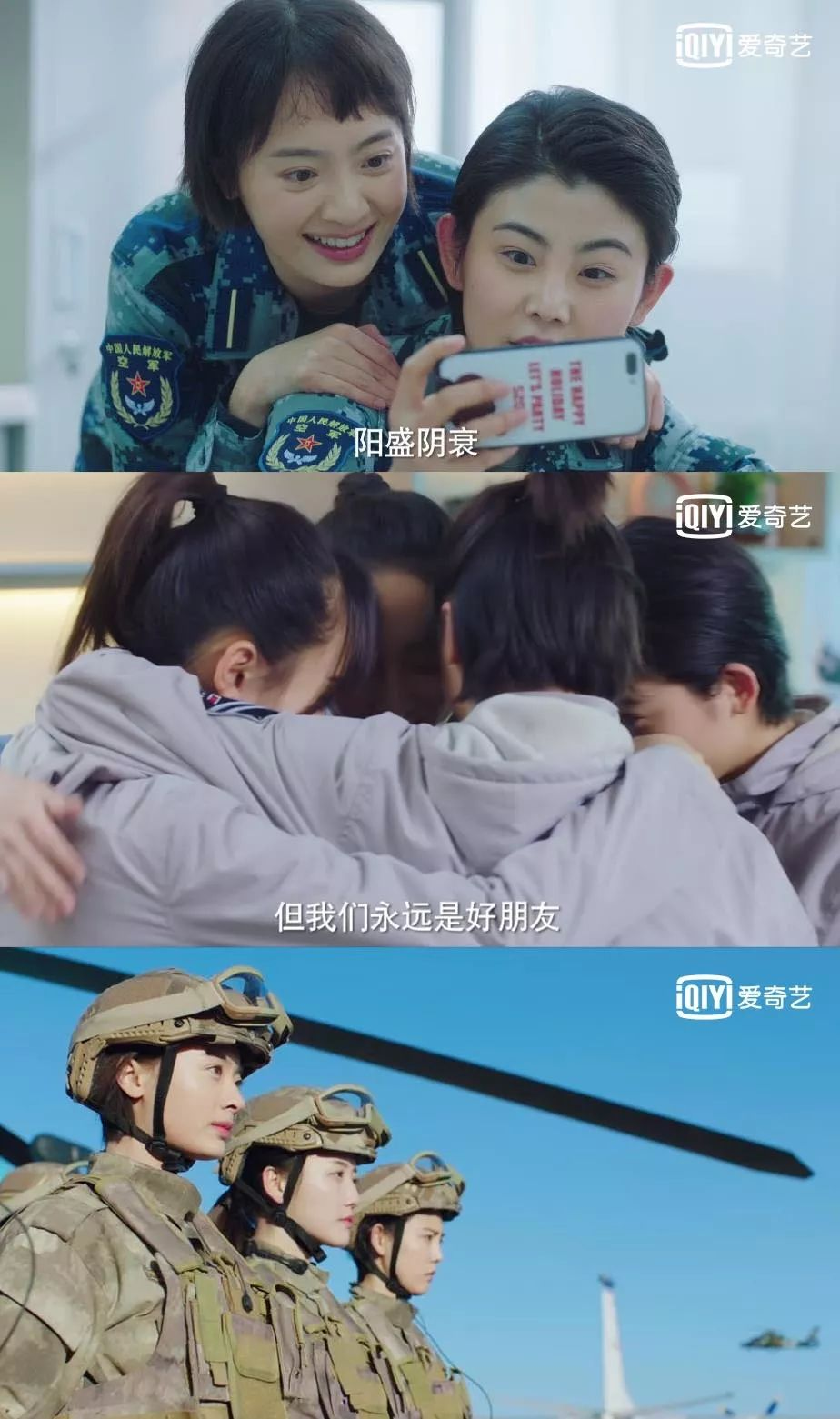"""《真男2》""""冷面教官""""刘金沂被表白 - 综艺资讯 - 明星网"""