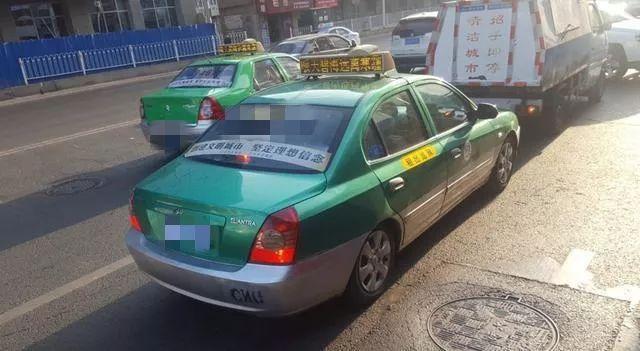 【圈标题】兰州:出租车将有新变化!