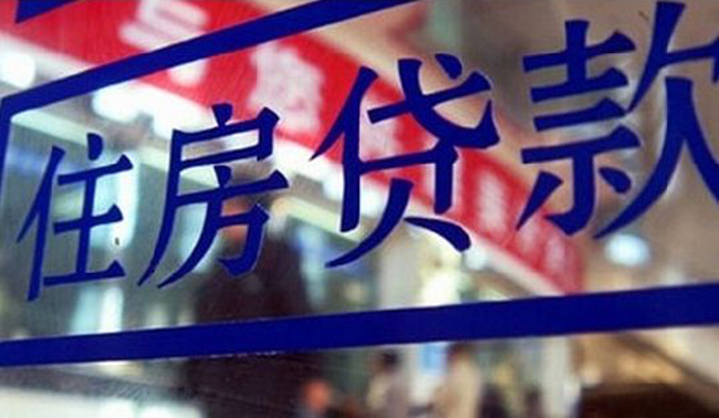 永利402官方网站登录 2