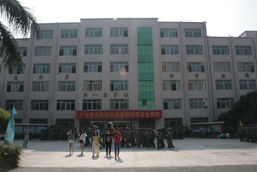 最低85分,广东建设职业技术学院2019年录取情况公布
