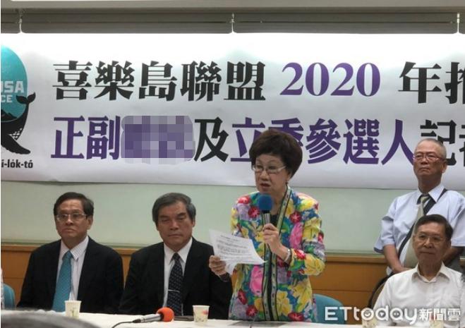 台媒:吕秀莲申请联署参选2020台湾地区领导人