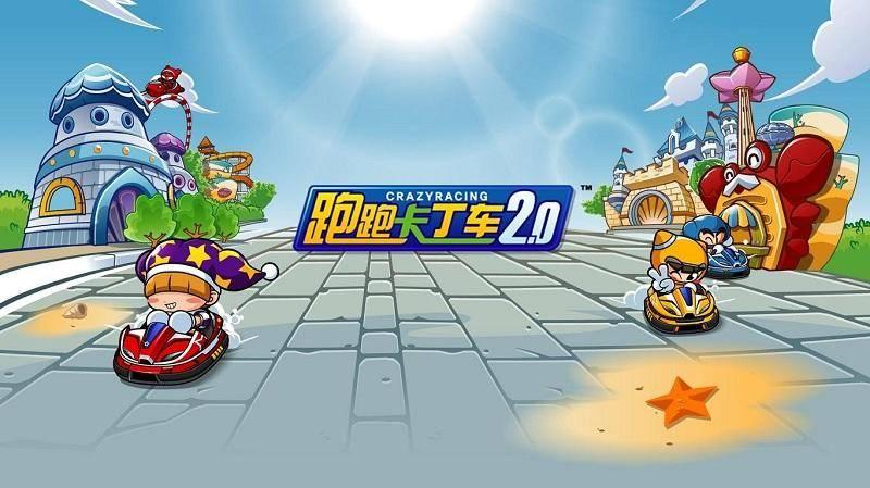 跑跑卡丁车:虎牙直播平台开展精英选拔,中韩交流赛激烈竞争