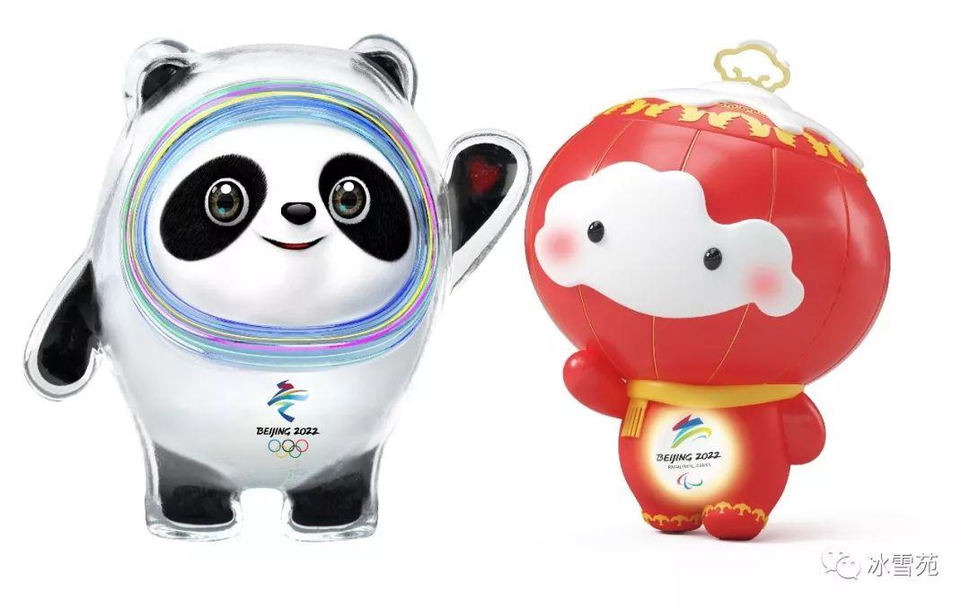 冰墩墩、雪容融,北京冬奥会和冬残奥会吉祥物揭晓