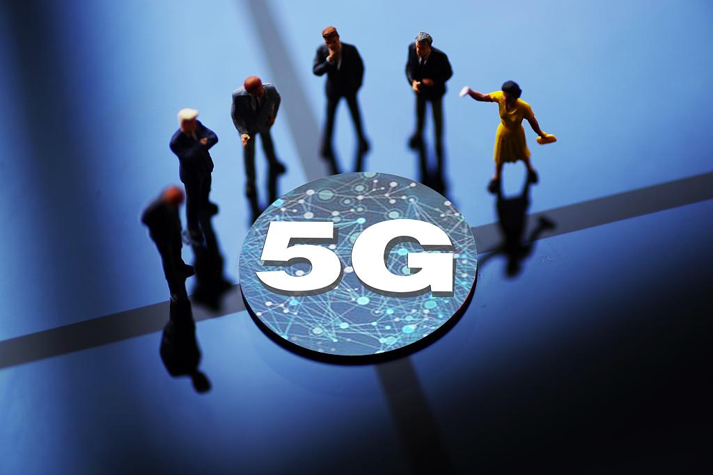 5G时代的新商业版图