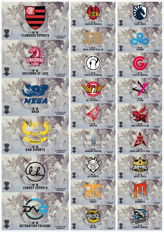 LOL:24支参赛队伍名单及小组赛介绍 四届冠军齐聚S9全球总决赛