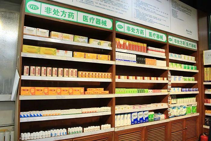 【大兴便民】大兴人注意!这几家连锁便利店可以买药了!