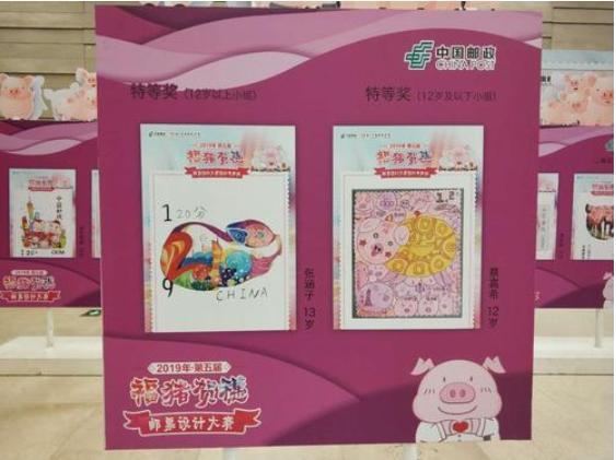 邮票迷不容错过!广东省历史上规模最大集邮展览来袭