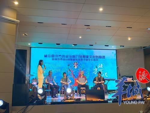 想听客语方言音乐来深圳那里文化创意园