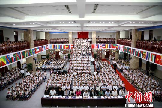 大连艺术学院在大连金普新区与河南郑州建立漂流图书馆