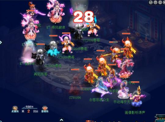 梦幻西游全场3次心源暴力对轰最强狮驼一回合定胜负