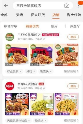 http://www.shangoudaohang.com/yingxiao/208847.html