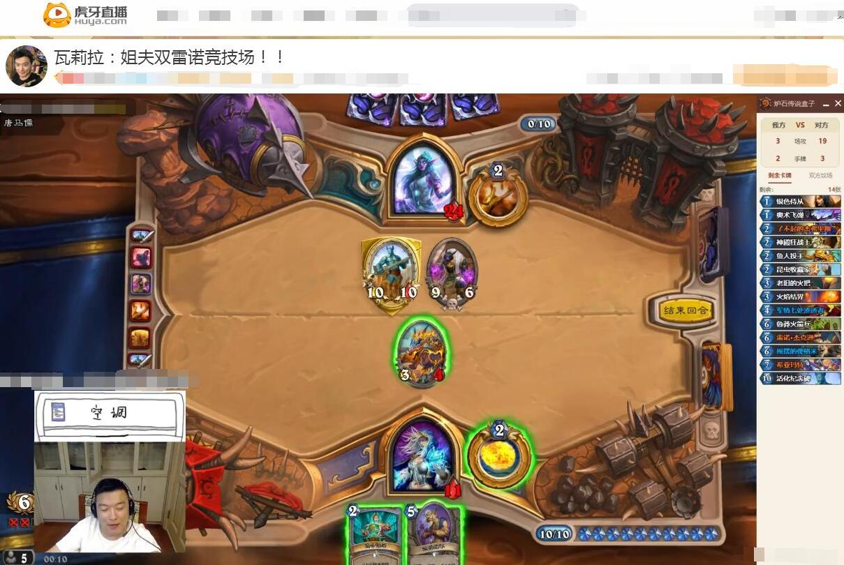 炉石传说:瓦娘竞技场三橙仅6胜滚粗!若能选到这些卡将保底7胜?