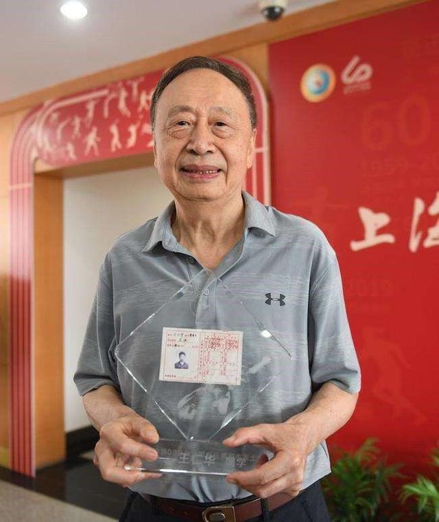 科大讯飞持续发力体育营销源于情怀?创始人曾在上海体校踢足球