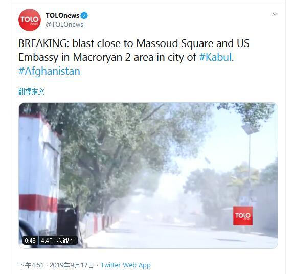 突发!美国驻阿富汗大年夜使馆邻近产生爆炸,暂无伤亡申报