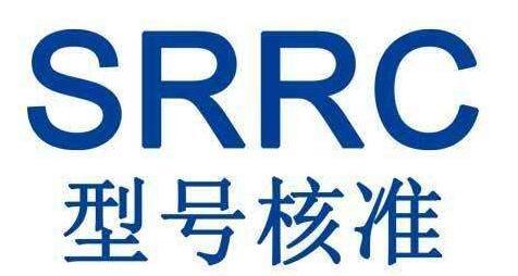 无线鼠标SRRC认证好处,贝斯通检测第三方SRRC认证办理
