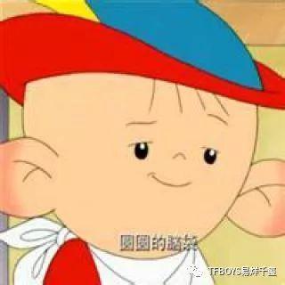 易烊图图好可爱!今日份朝气蓬勃的易烊千玺,展现了中国青年的阳光、干净、温暖和善良~
