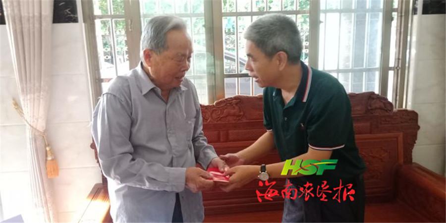 红昇农场公司开展系列活动庆祝新中国成立70周年
